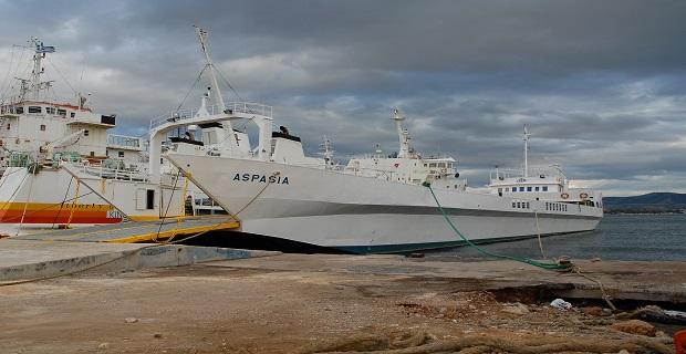 Μεταφορά αποβλήτων με πλοία της γραμμής ή πλοία ειδικής ναύλωσης - e-Nautilia.gr   Το Ελληνικό Portal για την Ναυτιλία. Τελευταία νέα, άρθρα, Οπτικοακουστικό Υλικό