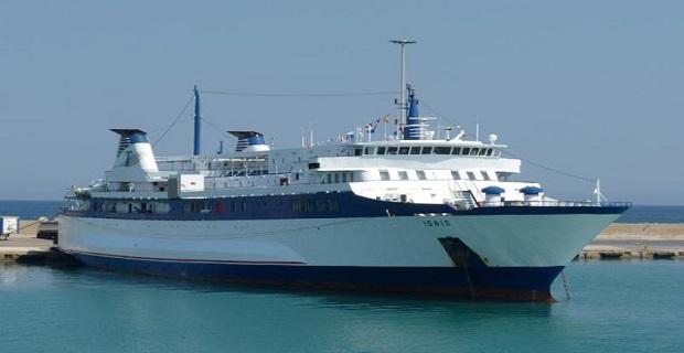 Νέο πλοίο στη γραμμή του Σαρωνικού από το 2015 - e-Nautilia.gr   Το Ελληνικό Portal για την Ναυτιλία. Τελευταία νέα, άρθρα, Οπτικοακουστικό Υλικό