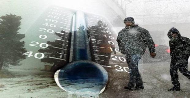Πέφτει η θερμοκρασία από αύριο! - e-Nautilia.gr   Το Ελληνικό Portal για την Ναυτιλία. Τελευταία νέα, άρθρα, Οπτικοακουστικό Υλικό