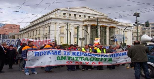 Κατά της πώλησης του ΟΛΠ το Περιφερειακό Συμβούλιο Αττικής - e-Nautilia.gr   Το Ελληνικό Portal για την Ναυτιλία. Τελευταία νέα, άρθρα, Οπτικοακουστικό Υλικό