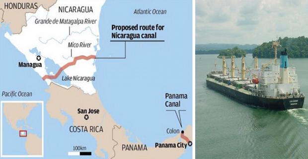 Ξεκινάει το έργο-μαμούθ του «μεγάλου καναλιού» στη Νικαράγουα! - e-Nautilia.gr | Το Ελληνικό Portal για την Ναυτιλία. Τελευταία νέα, άρθρα, Οπτικοακουστικό Υλικό