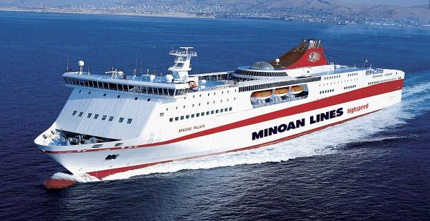 Minoan Lines: Βελτιωμένη εικόνα και επιστροφή στην κερδοφορία - e-Nautilia.gr   Το Ελληνικό Portal για την Ναυτιλία. Τελευταία νέα, άρθρα, Οπτικοακουστικό Υλικό