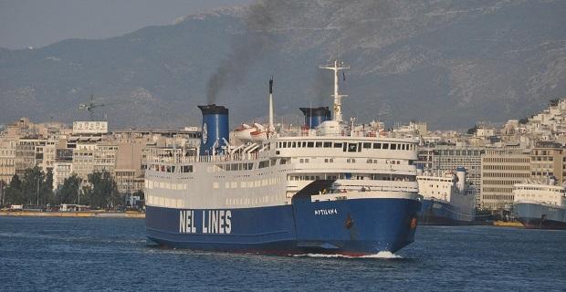 Δείτε τα νέα δρομολόγια του «Ε/Γ-Ο/Γ Μυτιλήνη» από 1η Νοεμβρίου - e-Nautilia.gr | Το Ελληνικό Portal για την Ναυτιλία. Τελευταία νέα, άρθρα, Οπτικοακουστικό Υλικό
