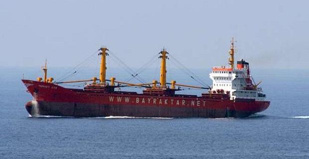 Καρδιακή προσβολή υπέστη ναυτικός φορτηγού πλοίου - e-Nautilia.gr | Το Ελληνικό Portal για την Ναυτιλία. Τελευταία νέα, άρθρα, Οπτικοακουστικό Υλικό