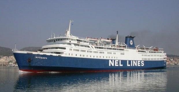 Απορρίφθηκε το αίτημα της ΝΕL για δρομολόγιο στο βόρειο Αιγαίο - e-Nautilia.gr | Το Ελληνικό Portal για την Ναυτιλία. Τελευταία νέα, άρθρα, Οπτικοακουστικό Υλικό