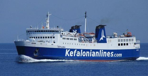 Ανυπόστατα τα Δημοσιεύματα σχετικά με την αποχώρηση του «Νήσος Κεφαλονιά» - e-Nautilia.gr   Το Ελληνικό Portal για την Ναυτιλία. Τελευταία νέα, άρθρα, Οπτικοακουστικό Υλικό