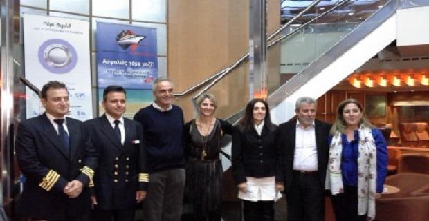 Hellenic Seaways: Πάμε Αιγαίο…για να αλλάξουμε το διαβήτη![vid] - e-Nautilia.gr | Το Ελληνικό Portal για την Ναυτιλία. Τελευταία νέα, άρθρα, Οπτικοακουστικό Υλικό