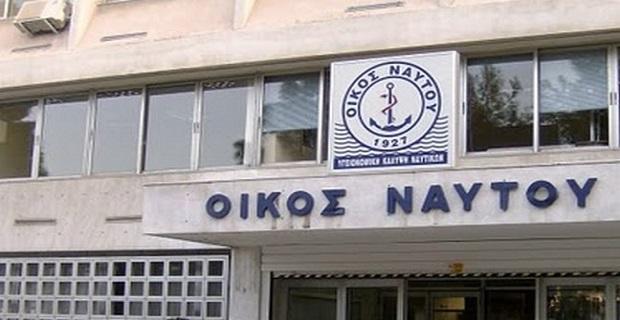 Χορήγηση έκτακτης οικονομικής ενίσχυσης ναυτικών για τα Χριστούγεννα! - e-Nautilia.gr | Το Ελληνικό Portal για την Ναυτιλία. Τελευταία νέα, άρθρα, Οπτικοακουστικό Υλικό