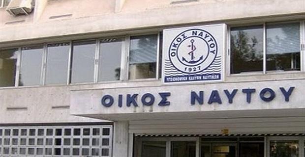 «Ας βρεθεί ο οποιοσδήποτε άλλος χώρος για τις υπηρεσίες του ΓΕΝΕ» - e-Nautilia.gr | Το Ελληνικό Portal για την Ναυτιλία. Τελευταία νέα, άρθρα, Οπτικοακουστικό Υλικό