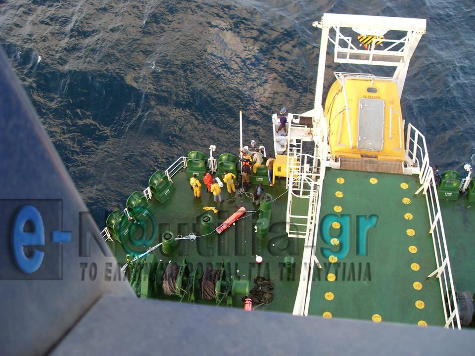 Δείτε την στιγμή που παραδίδουν τα λίτρα στους πειρατές!!! - e-Nautilia.gr | Το Ελληνικό Portal για την Ναυτιλία. Τελευταία νέα, άρθρα, Οπτικοακουστικό Υλικό