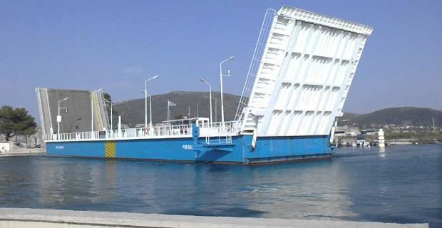 Βλάβη στην πλωτή γέφυρα «ΑΓΙΑ ΜΑΥΡΑ» Λευκάδας - e-Nautilia.gr   Το Ελληνικό Portal για την Ναυτιλία. Τελευταία νέα, άρθρα, Οπτικοακουστικό Υλικό