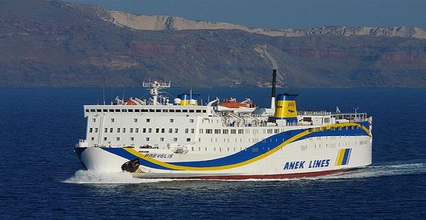 Τροποποίηση δρομολογίου του «Πρέβελης» - e-Nautilia.gr   Το Ελληνικό Portal για την Ναυτιλία. Τελευταία νέα, άρθρα, Οπτικοακουστικό Υλικό