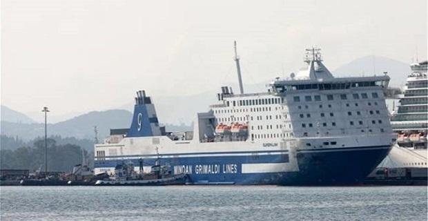 Στα ναυπηγεία της YALOVA στην Τουρκία μεταφέρεται το «EUROPA LINK» - e-Nautilia.gr   Το Ελληνικό Portal για την Ναυτιλία. Τελευταία νέα, άρθρα, Οπτικοακουστικό Υλικό
