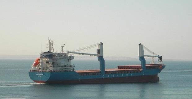 35χρονος ναυτικός φορτηγού πλοίου, διεκομίσθη στο Νοσοκομείο Αλεξανδρούπολης - e-Nautilia.gr | Το Ελληνικό Portal για την Ναυτιλία. Τελευταία νέα, άρθρα, Οπτικοακουστικό Υλικό