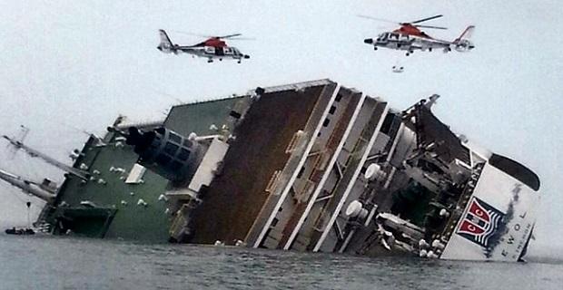 Άσκηση έφεσης από οκτώ μέλη του πληρώματος του πλοίου «Sewol» - e-Nautilia.gr | Το Ελληνικό Portal για την Ναυτιλία. Τελευταία νέα, άρθρα, Οπτικοακουστικό Υλικό