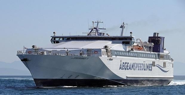 Ανακοινώθηκαν τα δρομολόγια του Speedrunner ΙV για για Σέριφο-Σίφνο-Μήλο - e-Nautilia.gr | Το Ελληνικό Portal για την Ναυτιλία. Τελευταία νέα, άρθρα, Οπτικοακουστικό Υλικό
