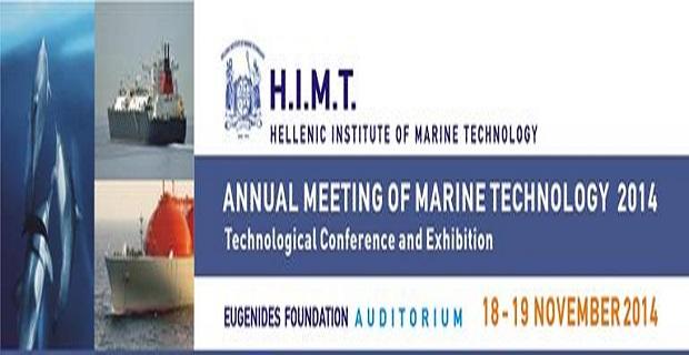Ετήσια Συνάντηση Ναυτικής Τεχνολογίας 2014 - e-Nautilia.gr | Το Ελληνικό Portal για την Ναυτιλία. Τελευταία νέα, άρθρα, Οπτικοακουστικό Υλικό