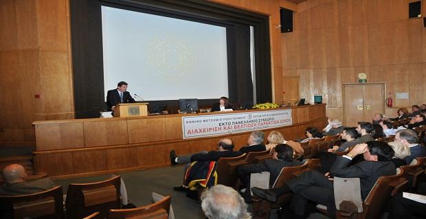 Έναρξη του «6ου Πανελλήνιου Συνεδρίου Διαχείρισης και Βελτίωσης Παράκτιων Ζωνών» - e-Nautilia.gr | Το Ελληνικό Portal για την Ναυτιλία. Τελευταία νέα, άρθρα, Οπτικοακουστικό Υλικό