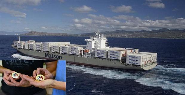 Η ακτοφυλακή των ΗΠΑ βράβευσε πλήρωμα πλοίου container για το θάρρος του - e-Nautilia.gr | Το Ελληνικό Portal για την Ναυτιλία. Τελευταία νέα, άρθρα, Οπτικοακουστικό Υλικό
