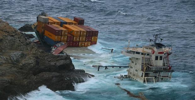 «Να απομακρυνθεί το ναυάγιο του πλοίου YUSYF CEPNIOGLOU από το λιμάνι Μεστών» - e-Nautilia.gr   Το Ελληνικό Portal για την Ναυτιλία. Τελευταία νέα, άρθρα, Οπτικοακουστικό Υλικό