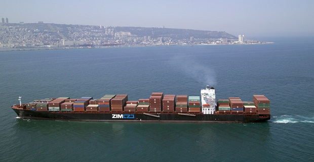 Πειρατική επίθεση σε πλοίο της ΖΙΜ - e-Nautilia.gr | Το Ελληνικό Portal για την Ναυτιλία. Τελευταία νέα, άρθρα, Οπτικοακουστικό Υλικό