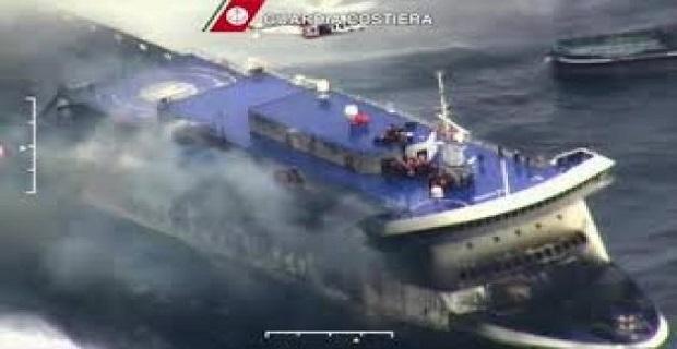 Ολοκληρώθηκε η επιχείρηση διάσωσης του «Norman Atlantic»  με 7 νεκρούς και δεκάδες αγνοουμένους! - e-Nautilia.gr | Το Ελληνικό Portal για την Ναυτιλία. Τελευταία νέα, άρθρα, Οπτικοακουστικό Υλικό
