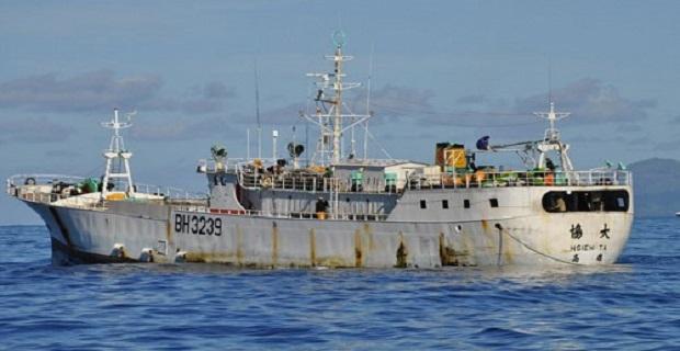 Τρεις νεκροί σε ψυγείο παράνομου αλιευτικού - e-Nautilia.gr   Το Ελληνικό Portal για την Ναυτιλία. Τελευταία νέα, άρθρα, Οπτικοακουστικό Υλικό