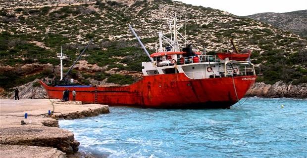 Σήμερα η ρυμούλκηση του «Amaranthus» - e-Nautilia.gr | Το Ελληνικό Portal για την Ναυτιλία. Τελευταία νέα, άρθρα, Οπτικοακουστικό Υλικό