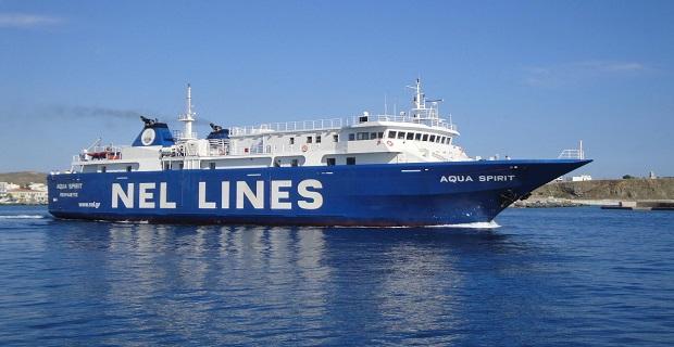 Στις 12.00 θα αναχωρήσει το «Aqua Spirit» - e-Nautilia.gr | Το Ελληνικό Portal για την Ναυτιλία. Τελευταία νέα, άρθρα, Οπτικοακουστικό Υλικό