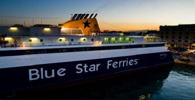 Blue Star: Ολοκληρώθηκε το πρόγραμμα «Πρώτες Βοήθειες» - e-Nautilia.gr | Το Ελληνικό Portal για την Ναυτιλία. Τελευταία νέα, άρθρα, Οπτικοακουστικό Υλικό