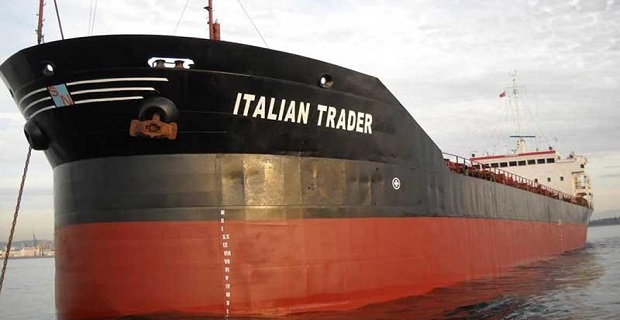 Αναγκαστικό αγκυροβόλιο ιταλικού πλοίου στην Κύπρο λόγω καιρού - e-Nautilia.gr | Το Ελληνικό Portal για την Ναυτιλία. Τελευταία νέα, άρθρα, Οπτικοακουστικό Υλικό