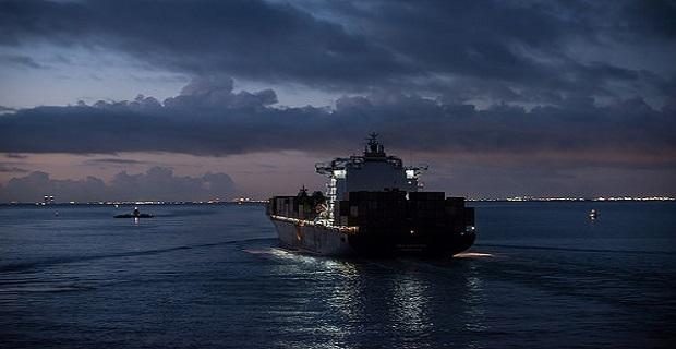 Ολοκληρώθηκε η 94η Σύνοδος Επιτροπής Ναυτικής Ασφάλειας - e-Nautilia.gr   Το Ελληνικό Portal για την Ναυτιλία. Τελευταία νέα, άρθρα, Οπτικοακουστικό Υλικό