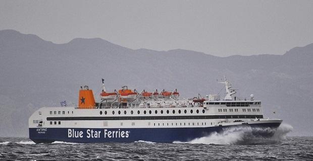 Ευχαριστήριο στον Πλοίαρχο του «Διαγόρας» - e-Nautilia.gr   Το Ελληνικό Portal για την Ναυτιλία. Τελευταία νέα, άρθρα, Οπτικοακουστικό Υλικό