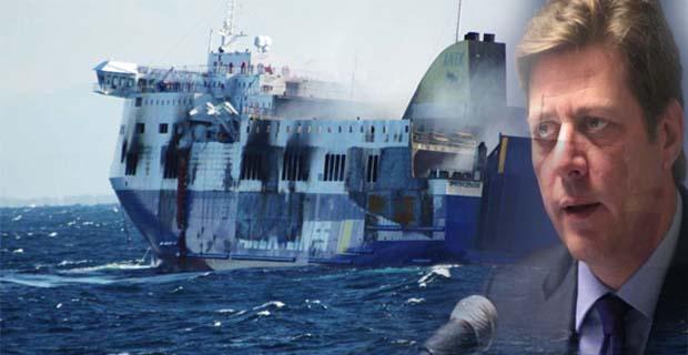 Εξαιρετικό άρθρο από έναν άνθρωπο της θάλασσας… - e-Nautilia.gr | Το Ελληνικό Portal για την Ναυτιλία. Τελευταία νέα, άρθρα, Οπτικοακουστικό Υλικό