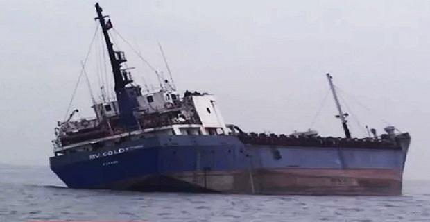 7 ναυτικοί εγκατέλειψαν πλοίο με μεγάλη κλίση [video+pics] - e-Nautilia.gr | Το Ελληνικό Portal για την Ναυτιλία. Τελευταία νέα, άρθρα, Οπτικοακουστικό Υλικό