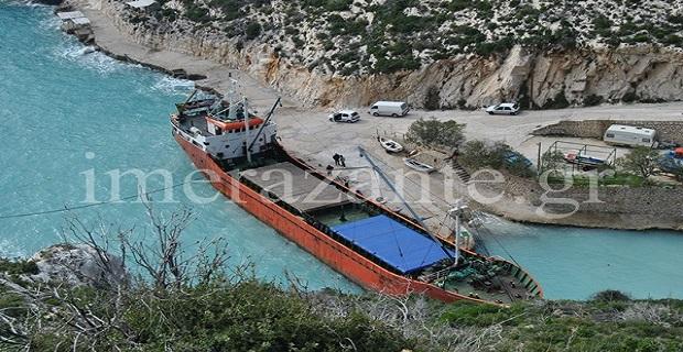Eγκαταλελειμμένο «τσιγαράδικο» εντοπίστηκε στο Πόρτο Βρόμη - e-Nautilia.gr | Το Ελληνικό Portal για την Ναυτιλία. Τελευταία νέα, άρθρα, Οπτικοακουστικό Υλικό