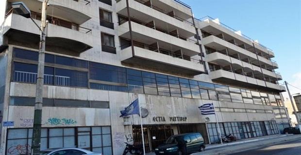 «Τι συμβαίνει στην αμαρτωλή Εστία Ναυτικών» - e-Nautilia.gr | Το Ελληνικό Portal για την Ναυτιλία. Τελευταία νέα, άρθρα, Οπτικοακουστικό Υλικό
