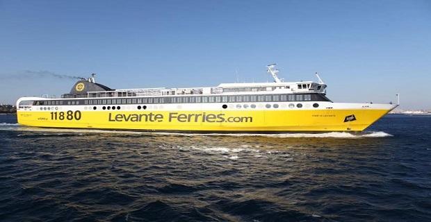 Το νέο πλοίο «Fior di Levante» στη γραμμή Κυλλήνη – Ζάκυνθος - e-Nautilia.gr | Το Ελληνικό Portal για την Ναυτιλία. Τελευταία νέα, άρθρα, Οπτικοακουστικό Υλικό