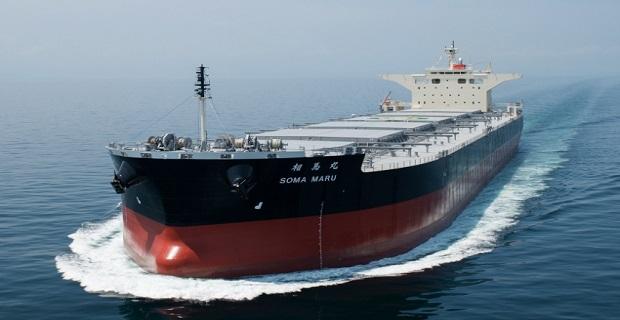 Φορτηγό πλοίο της χρονιάς το «MV Soma Maru» - e-Nautilia.gr | Το Ελληνικό Portal για την Ναυτιλία. Τελευταία νέα, άρθρα, Οπτικοακουστικό Υλικό