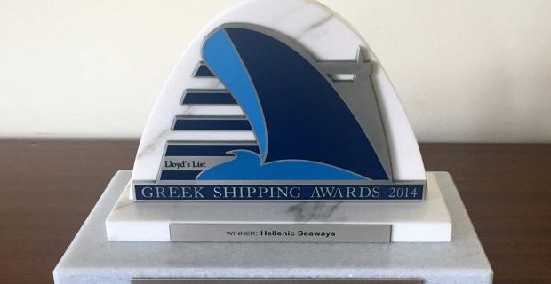 greek_shipping_awards_hellenic-