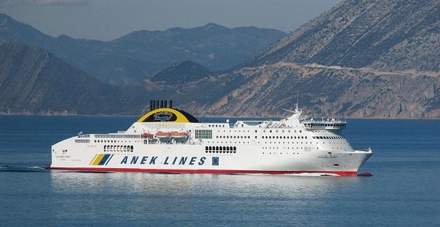 Eκτός δρομολογίων το «Hellenic Spirit - e-Nautilia.gr | Το Ελληνικό Portal για την Ναυτιλία. Τελευταία νέα, άρθρα, Οπτικοακουστικό Υλικό