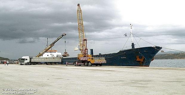 Κράτηση πλοίου για σοβαρές ελλείψεις στους τομείς των Διεθνών Συμβάσεων - e-Nautilia.gr | Το Ελληνικό Portal για την Ναυτιλία. Τελευταία νέα, άρθρα, Οπτικοακουστικό Υλικό