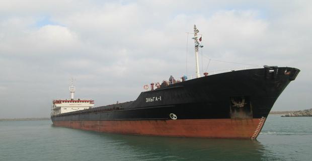 Φορτηγό πλοίο βυθίστηκε στην Μαύρη θάλασσα - e-Nautilia.gr   Το Ελληνικό Portal για την Ναυτιλία. Τελευταία νέα, άρθρα, Οπτικοακουστικό Υλικό