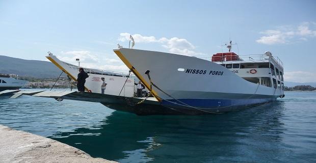 Υπεράριθμοι επιβάτες σε επιβατικό πλοίο στον Πόρο - e-Nautilia.gr   Το Ελληνικό Portal για την Ναυτιλία. Τελευταία νέα, άρθρα, Οπτικοακουστικό Υλικό