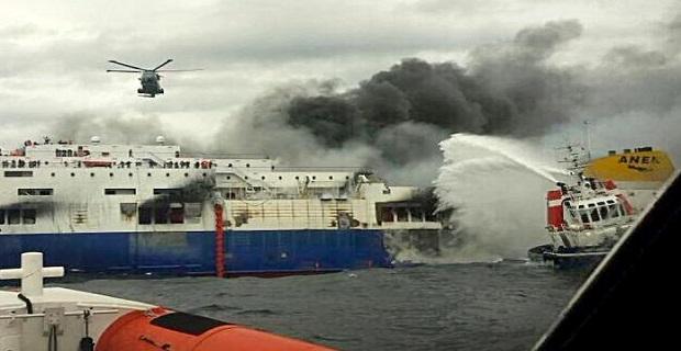 Απάντηση του Μιλτιάδη Βαρβιτσιώτη στην ανακοίνωση του ΣΥ.ΡΙΖ.Α σχετικά με τη ναυτική τραγωδία - e-Nautilia.gr | Το Ελληνικό Portal για την Ναυτιλία. Τελευταία νέα, άρθρα, Οπτικοακουστικό Υλικό