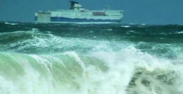 Η ανακοίνωση της ΑΝΕΚ για το φλεγόμενο «Norman Atlantic» - e-Nautilia.gr | Το Ελληνικό Portal για την Ναυτιλία. Τελευταία νέα, άρθρα, Οπτικοακουστικό Υλικό