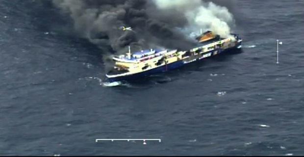 Επίσπευση των ενεργειών διερεύνησης των συνθηκών πρόκλησης ναυτικού ατυχήματος στο «NORMAN ATLANTIC» - e-Nautilia.gr | Το Ελληνικό Portal για την Ναυτιλία. Τελευταία νέα, άρθρα, Οπτικοακουστικό Υλικό