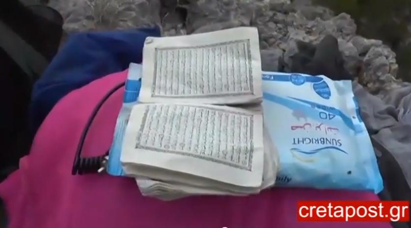 Συνεχίζεται το θρίλερ με το πλοίο «φάντασμα» που έπλεε ακυβέρνητο στα ανοιχτά της Κρήτης  [video+pics] - e-Nautilia.gr | Το Ελληνικό Portal για την Ναυτιλία. Τελευταία νέα, άρθρα, Οπτικοακουστικό Υλικό