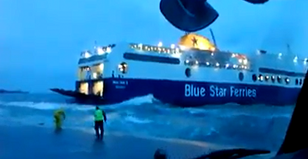 Νέο συγκλονιστικό βίντεο πρόσδεσης πλοίου υπό αντίξοες συνθήκες [video] - e-Nautilia.gr | Το Ελληνικό Portal για την Ναυτιλία. Τελευταία νέα, άρθρα, Οπτικοακουστικό Υλικό