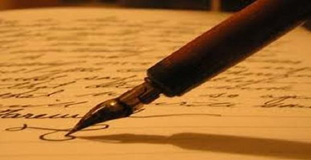 Πρόσκληση εκδήλωσης ενδιαφέροντος προς συγγραφή βιβλίων ΑΕΝ - e-Nautilia.gr | Το Ελληνικό Portal για την Ναυτιλία. Τελευταία νέα, άρθρα, Οπτικοακουστικό Υλικό